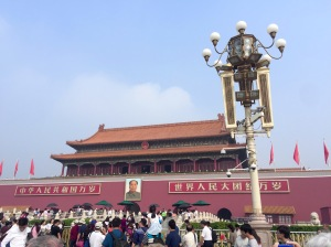 Entrance to Forbidden City