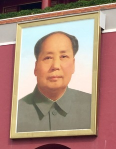 Close-up of Mao Zedong painting.